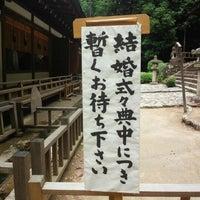 Photo taken at Ujigami Shrine by shimacimaco on 6/17/2012