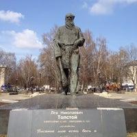 Photo taken at Памятник Л.Н. Толстому by dimok on 4/21/2012