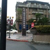 Photo taken at 福華商業藝術廣場 by 崴泥驴 on 1/28/2012