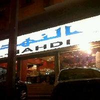 Photo taken at Al-Nahdi Pharmacy by Sara G. on 3/22/2012
