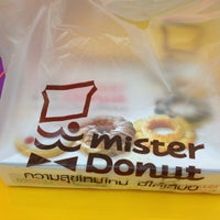 Photo taken at Mister Donut by AyaLoveujang🎀🎀 on 9/2/2012