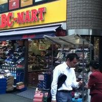 Photo taken at ABC-MART 学芸大学店 by Norikazu N. on 7/22/2012