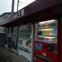 Photo taken at 茶舗三晃 自販機 by swin r. on 4/29/2012