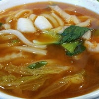 Photo taken at Kiku Sushi by Shelly W. on 1/31/2012