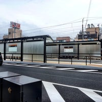 Photo taken at Yasunoya Station by ゆずゆず on 5/3/2012