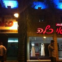 Photo taken at אולמי פאר עפולה by Nadav A. on 7/5/2012
