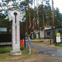 "Photo taken at Пансионат ""Верхневолжский"" by Mikhail U. on 6/16/2012"