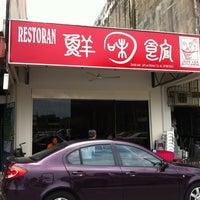 Photo taken at Jeff Lee Kitchen (鲜味馆) by Jeff Kum on 3/27/2012