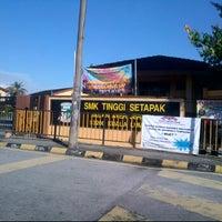Photo taken at Sekolah Menengah Kebangsaan Tinggi Setapak by Eric H. on 4/25/2012