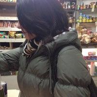 Photo taken at Магазин by Даша Х. on 3/24/2012