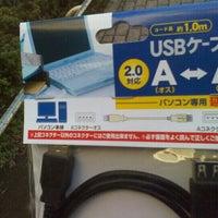 Photo taken at ローソンストア100 高井戸西店 by Koichiro on 2/18/2012