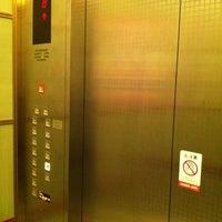 Photo taken at 品川プリンスホテル アネックスタワー by Tsuyoshi I. on 6/26/2012