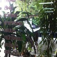 Photo taken at Jane Salon by Supatchare S. on 7/13/2012