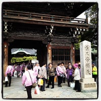 Photo taken at Shibamata Taishakuten (Daikyo-ji Temple) by あにぃ on 4/17/2012