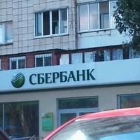 Photo taken at Сбербанк by Сергей С. on 6/13/2012