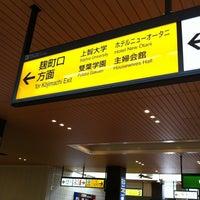 6/3/2012にKozy W.が四ツ谷駅で撮った写真