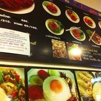Photo taken at Busaba by 🌸PuK  M. on 2/15/2012