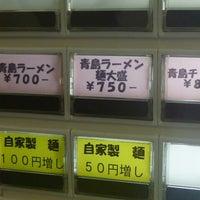 7/28/2012 tarihinde anikiziyaretçi tarafından Aoshima Shokudo'de çekilen fotoğraf