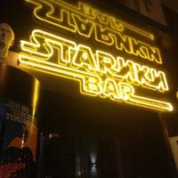 Снимок сделан в Stariki Bar пользователем Сергей С. 8/23/2012
