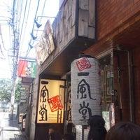 Photo prise au Ippudo par himamura le8/2/2012