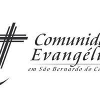Photo taken at Comunidade Evangélica em São Bernardo do Campo by Rodrigo N. on 4/22/2012