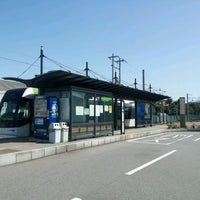 Photo taken at Iwasehama Station by Yukky@🐯執念!! on 4/8/2012