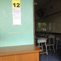 Photo taken at โรงเรียนบ้านหมากแข้ง by Ann on 7/29/2012