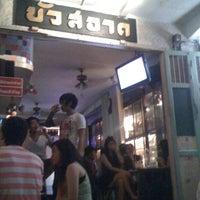 Foto scattata a Bua Sa At da MaaPrang il 8/7/2011