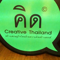 Photo taken at Thailand Creative & Design Center (TCDC) by Bart on 5/24/2012