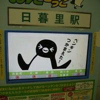 Photo taken at Nippori Station by Satoshi F. on 11/27/2011