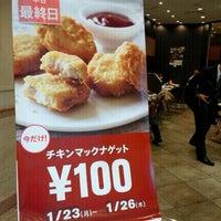 Photo taken at McDonald's by Y.Kitaoka on 1/26/2012
