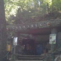 Photo taken at Snejanka Cave by Veselin S. on 8/21/2011