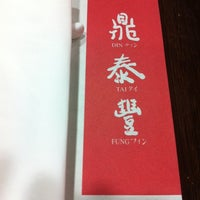 Photo taken at Din Tai Fung by Wuthichai L. on 9/4/2011