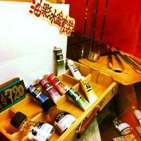 Photo taken at Hong Kong Art Supplies Professional 香港美術用品專業中心 by Asli 香港 on 7/28/2012