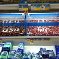 Photo taken at PetSmart by Sean R. on 9/10/2011