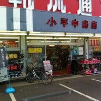 Photo taken at 東京靴流通センター 小平中島店 by Mehikari00 on 4/22/2012