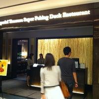 Photo taken at Imperial Treasure Super Peking Duck Restaurant by Su Min S. on 10/21/2011