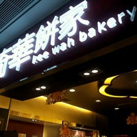 Photo taken at Kee Wah Bakery 奇華餅家 by Richard S. on 1/21/2012