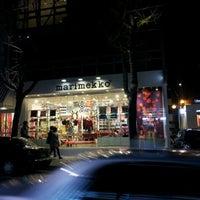 Photo taken at Garosu-gil by 지현 이. on 12/5/2011