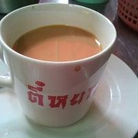 Photo taken at Tee Yok by TIK on 7/17/2011