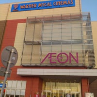 Photo taken at AEON Mall by Yasuhiro S. on 9/7/2011