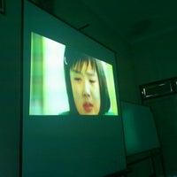Photo taken at Akademi Analis Kesehatan Manggala by Hesti I. on 5/21/2012