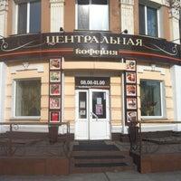 Photo taken at Central Кофейня by Мари on 3/8/2012
