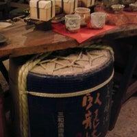 2/18/2012にGOGOGO!が酒舗 油屋で撮った写真