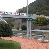 Photo taken at 因島大橋バスストップ by Sin I. on 4/16/2012