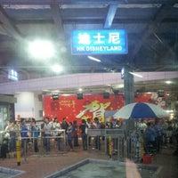 Photo taken at Huanggang Immigration Port by Emil C. on 5/31/2012