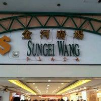 Photo taken at Sungei Wang Plaza by Mervyn L. on 3/17/2012