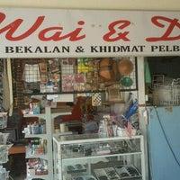 Photo taken at Pasar Mini Butitin Sdn Bhd by Aye on 9/29/2011