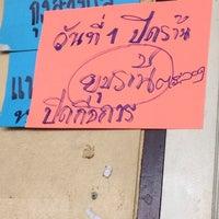 Photo taken at บุญส่งโภชนา by NaNM on 2/28/2012
