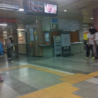 Photo taken at Yaksu Stn. by Sharon W. on 7/16/2012